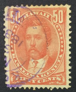 MOMEN: US STAMPS HAWAII #48 USED $85 LOT #44825
