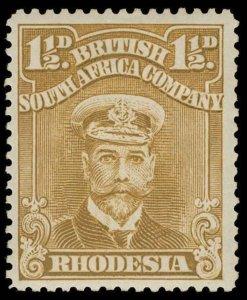 Rhodesia Scott 119g-121f Gibbons 288-290 Mint Set of Stamps