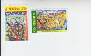 2018 Mongolia Children's Paintings (2)  (Scott 2891-92) MNH