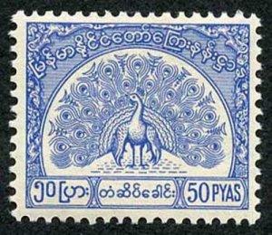 Burma Telegraph 1958 Barefoot 12 50p Bright Blue U/M