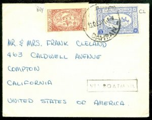 EDW1949SELL : SAUDI ARABIA Nice early Air Mail cover to USA.