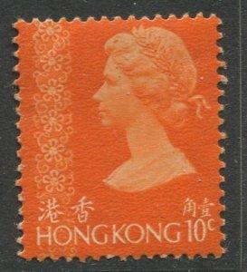 STAMP STATION PERTH Hong Kong #314 QEII Definitive Mint CV$24.00