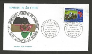 1973 Ivory Coast Scouts African Conference Kenya FDC