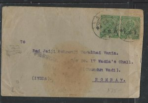 INDIA COVER (P2612B)  1916 KGV IEF 1/2A PR ON COVER TO BOMBAY