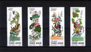 Viet Nam 1999 Birds-Flowers-Ptgs set(4) MNH Sc # 2865-2868