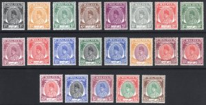 Malaya Perlis 1951 1c-$5 Syed Putra Scott 7-27 SG 7-27 MLH Cat $145