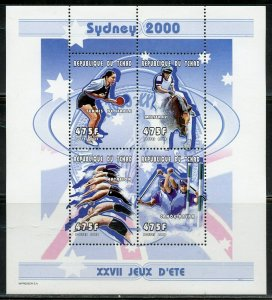 CHAD SYDNEY  OLYMPIC GAMES 475fr SHEET MINT NH