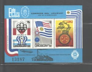 URUGUAY1975 #C418aEXFILMO 75&ESPAMER '75 Montevideo,MNH