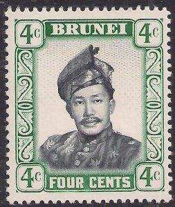 Brunei 1964 – 72 QE2 4ct Sultan Omar MM SG 121a ( R1207 )