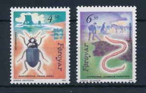 [28340] Faroe Islands 1991 Insects from set MNH