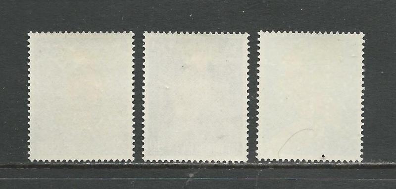 Abu Dhabi Scott catalogue # 12-14 Unused Hinged