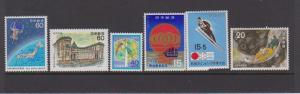 JAPAN STAMPS MINT (6) #1138,1104,1566,1209,972,B-37 LOT#185