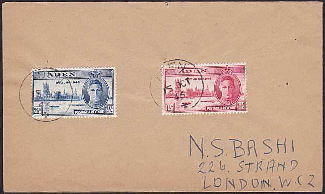 ADEN 1946 Victory set on small FDC..........................................6611