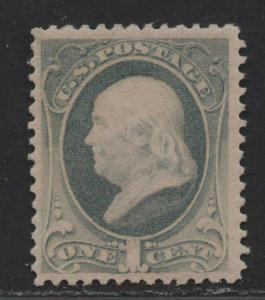 $US Sc#206 M/H/F-VF 75 PSE Graded Cert., SMQ. $55