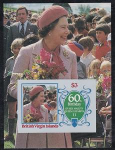 British Virgin Islands MNH S/S 536 Queen Elizabeth II 60th Birthday