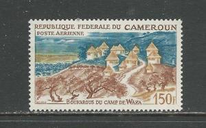Cameroun # C69 Unused Hinged