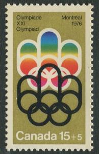 Canada - Scott B3 - Semi Postal - 1974 - MNH - Single 15c + 5c stamp