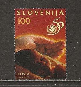 Slovenia Scott catalog # 334 Mint NH