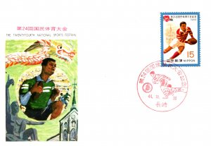 Japan, Sports, Worldwide First Day Cover