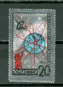 RUSSIA SPACE #3023...MINT...$5.50