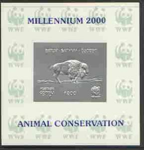 Batum 2000 WWF - Buffalo imperf sheetlet on shiney card w...