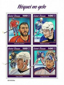 Guinea-Bissau - 2019 Ice Hockey Players - 4 Stamp Sheet - GB190506a