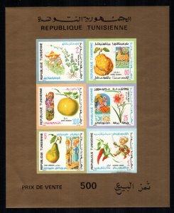 Tunisia 566a  MNH cat $ 7.50 aaaa