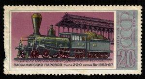 Locomotive (T-7087)