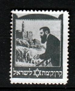 Israel - Hartzell Local Label - MINT NEVER HINGED - Great