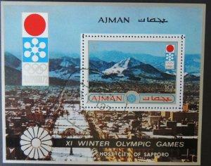 AJMAN 1972 Sapporo Olympic Games VFU sport