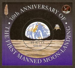 St. Kitts #464 NH Moon Landing Anniv S/S
