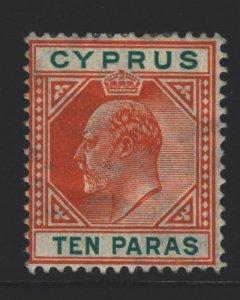 Cyprus Sc#49 MH