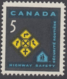Canada -  #447 Highway Safety - MNH