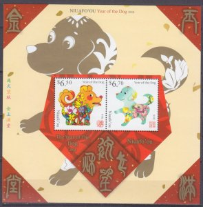 2018 Niuafo'ou B Year of the Dog 14,00 €