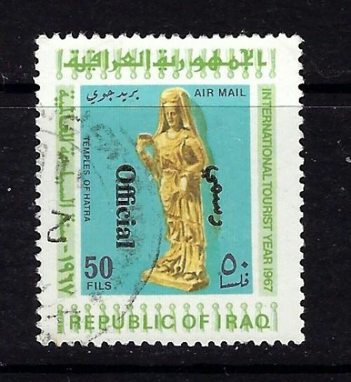 Iraq CO4 Used 1971 overprint issue