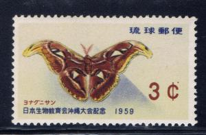 Ryukyu Is 57 MNH 1959 Moth
