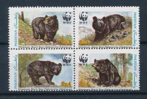 [54101] Pakistan 1989 Wild animals Mammals WWF Bears MNH