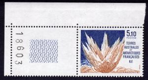 FSAT 1990 Sc#156 Aragonite - Minerals - Set (1) MNH