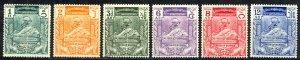 Burma Sc# 116-121 MH 1949 UPU 75th