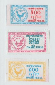 Cambodia Revenue Fiscal Stamp 1-12-21-42 - scarce- notice rooster style Differ