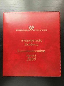 CYPRUS, (Official Special Album) Commemorative Stamps and FDCs 2009, MNH