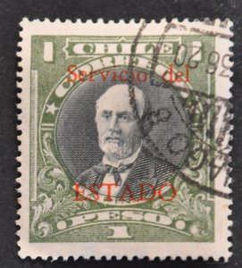 DYNAMITE Stamps: Chile Scott #O34 – USED