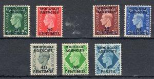 Morocco Agencies 1937-52 GB surch set LMM/MM