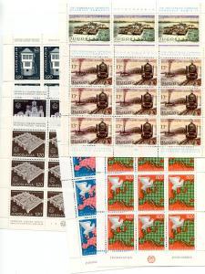 Yugoslavia 1975/1981   Europa 7 sheets Mint VF NH - Lakeshore Philatelics