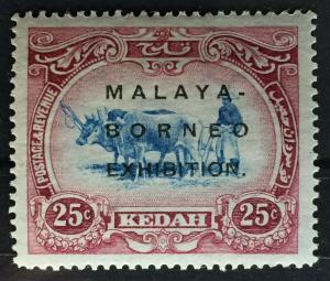 Malaya Borneo Exhibition opt Kedah 1922 Definitive 25c MLH 15½in BORNEO SG#50