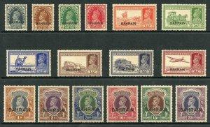 Bahrain SG20/37 1938 KGVI Set (15R wmk Inv) M/M gum a little brown
