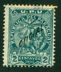 Paraguay 1903 #O51 U SCV (2018) = $0.35