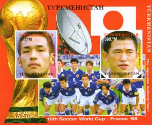 Turkmenistan 1998 YT#23 FRANCE WORLD CUP '98 Japanese Team S/S Imperforated MNH