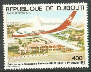 1980  DJIBOUTI  -  SG:782 - FOUNDING OF AIR DJIBOUTI - UNMOUNTED MINT