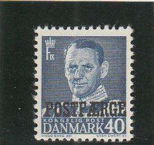 Denmark  Scott#  Q33  MH  (1949  Parcel Post)